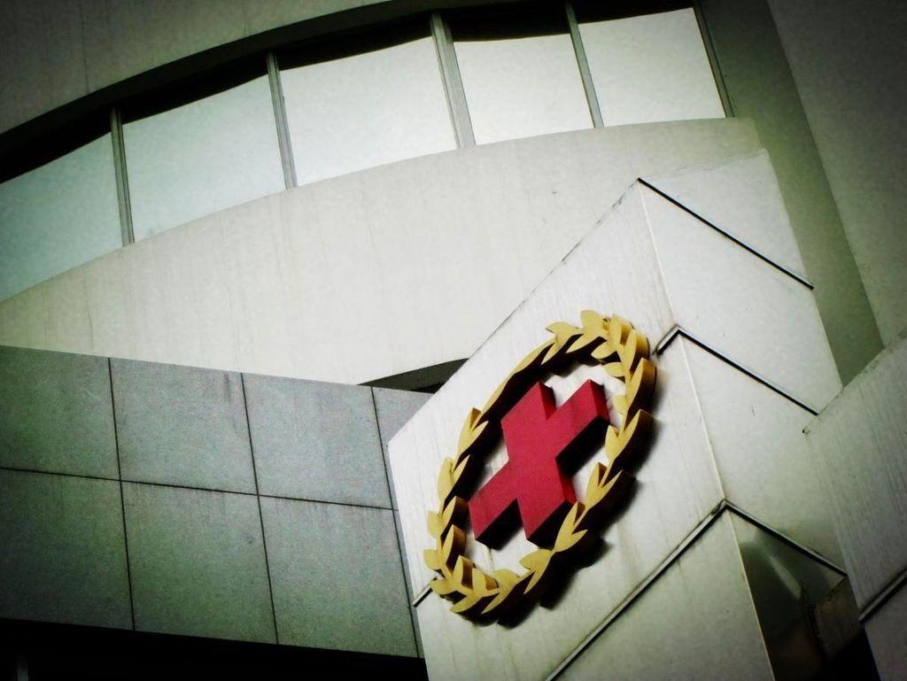 红十字会新法5月8日施行 资产分类监管