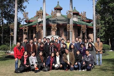 媒体转型领导者2011冬季短训