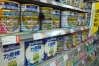 奶粉进境税率和完税价格未作调整