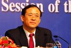 刘士余:推动上市公司章程明确党组织地位