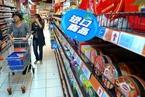 跨境进口零售新税政暂缓一年实施