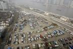 上海外滩新地王起拍价248亿