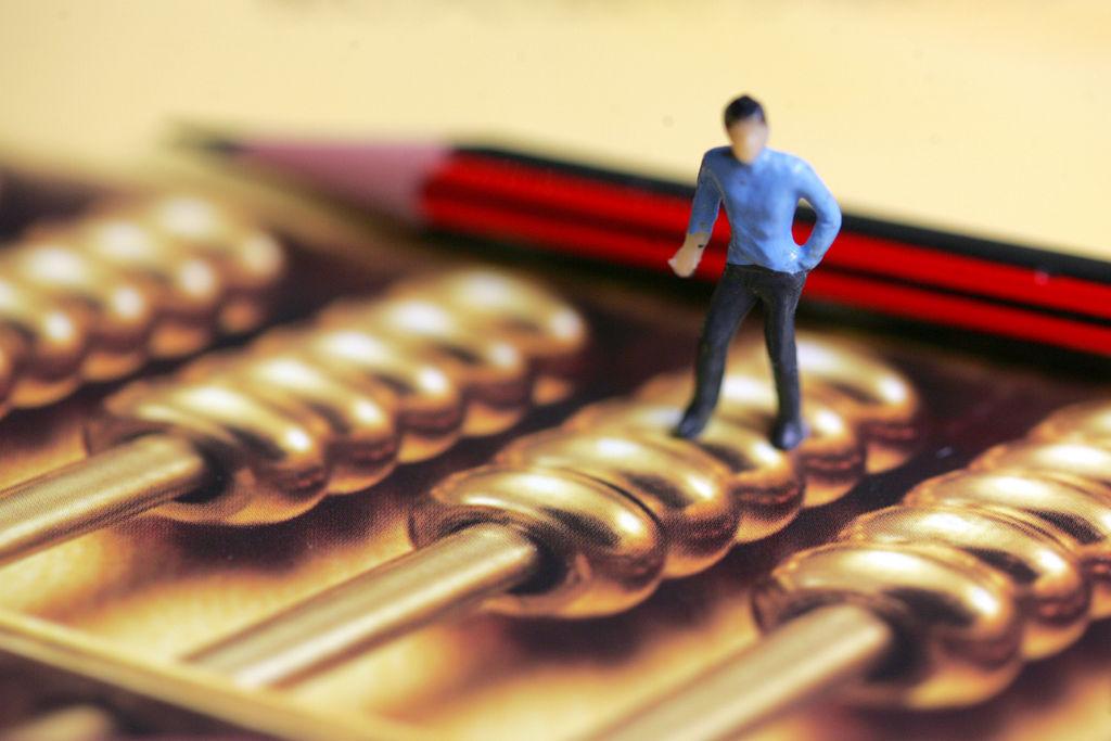 麦肯锡:利率上行恐致多家银行资本充足率破红线