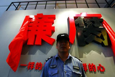 中国腐败观察:中国腐败犯罪原因分析