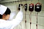 血制品量价齐升 天坛生物净利润增长2523%