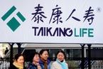 陈东升:泰康计划投资千亿元于医养行业