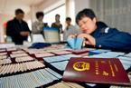 穿越签证歧视