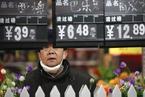 【财新调查】1月CPI同比涨幅预计持平于4.1%
