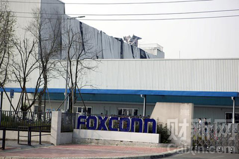 iPad车间发生爆炸的成都富士康工厂