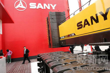 Sany to Buy German Machinery