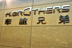 华谊兄弟拟2.66亿收购卖座网