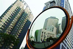政协委员提议加大房产税试点力度