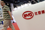 比亚迪与中科招商合设15亿新能源基金