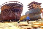 专家称中国船舶业急待升级转型