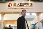 恒大51.35亿拿地刷新北京总价纪录
