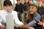 卫计委:已有3297家县级公立医院启动改革