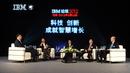 圆桌:民营企业探讨