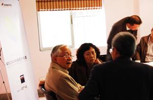 媒体转型领导者2012春季短训