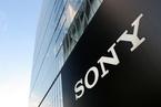 索尼9500万美元出售中国华南公司 A股公司接盘