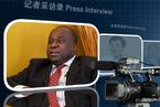 南非是中国投资的基地