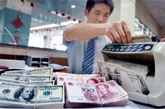 央行4月14日调整人民汇率波动幅度,人民币汇率朝着增强弹性的方向再迈一步。