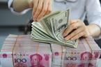 招商证券:四季度人民币将维持升值