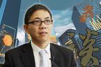 彭文生:温州金改与风险防范