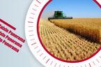农业投资:老产业新热点