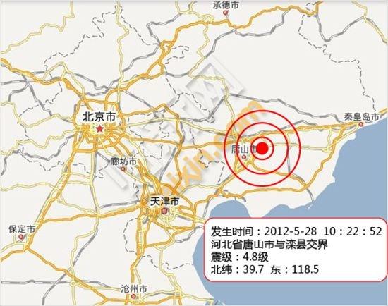 河北唐山市市辖区,滦县交界发生4.8级地震