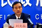 刘光磊当选重庆政协副主席