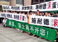 7月13日,雷士照明不少员工罢工,高举各类横幅、标语,要求施耐德撤出。