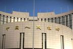 高盛:中国近期下调存准率可能性较小