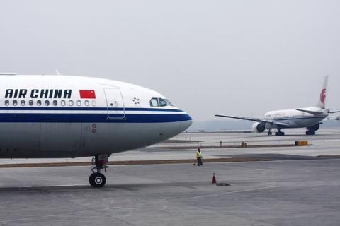 中国国航发行50亿元债券