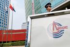 中海油上半年扭亏为盈 净利润162.5亿元