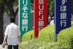 日本制造商对华投资降温