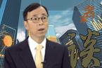 谢国忠:房市、投资与减税