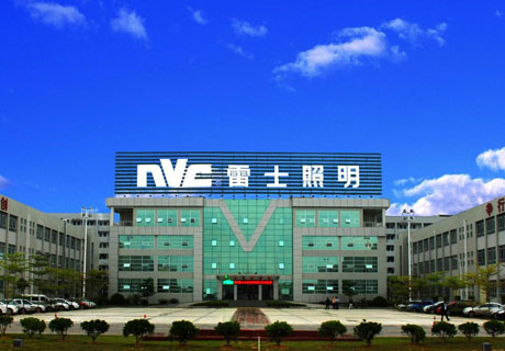 (Beijing) u2013 Most suppliers of NVC Lighting Holding Ltd. have stopped delivering goods because its board of directors did not reply to a request regarding ... & Suppliers Stop Deliveries to NVC Lighting - Caixin Global