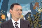 文宗瑜:重启国企产权制度改革