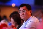 马化腾9月4次减持腾讯 套现32亿港元