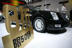 瑞银:中国汽车行业将迈入微增长时代