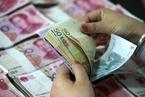 在岸人民币汇率开盘贬破6.56