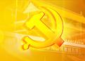 中共十八大将于11月8日在北京召开