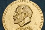 2012年诺贝尔经济学奖
