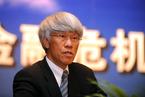 任志刚重提处理内地与香港金融关系原则