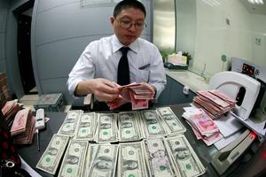人民币中间价创近两个月最高位