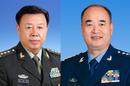 两位新任军委副主席简历