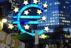 欧洲央行维持QE至少到年底 调高今年增长预期至2.2%