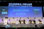 财新峰会研讨投资美国策略