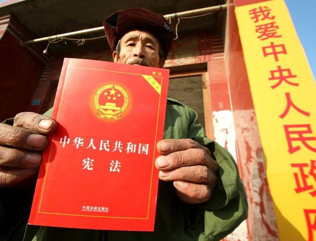 the constitution of the people's republic The national security law of the people's republic of china, as adopted   nation, this law is developed in accordance with the constitution.