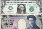 盘前必读:日本负利率推高全球股市